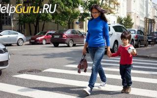 Штраф за пешехода на переходе в 2020 году — сумма, пдд, как обжаловать, скидки