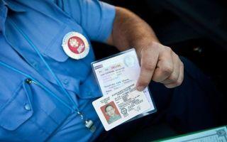 Медицинская справка для замены водительского удостоверения (прав) в 2020 — нужна ли, стоимость, срок действия
