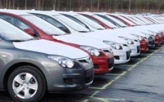 Растаможка авто в 2020 году — стоимость, правила, льготы