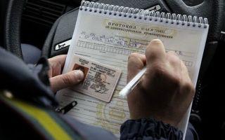Замена прав (водительского удостоверения) в гибдд по истечении срока в 2020 — записаться, реквизиты, документы, сколько стоит