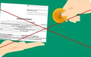 Досудебная претензия в страховую компанию по осаго в 2020 году — образец, срок подачи