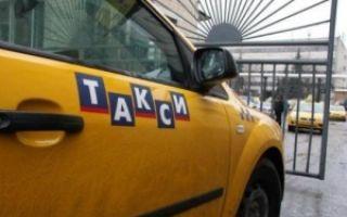 Лицензия на такси в 2020 году — сколько стоит, нужна ли, кто выдает