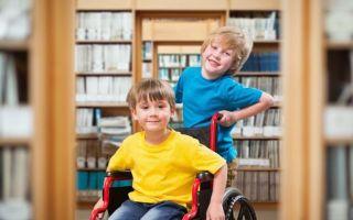 Можно ли оформить машину на несовершеннолетнего ребенка в 2020 — инвалид, не платить налоги