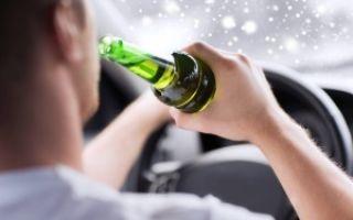 Пожизненное лишение водительских прав (удостоверения) в 2020 — за пьянку, за наркологическое опьянение