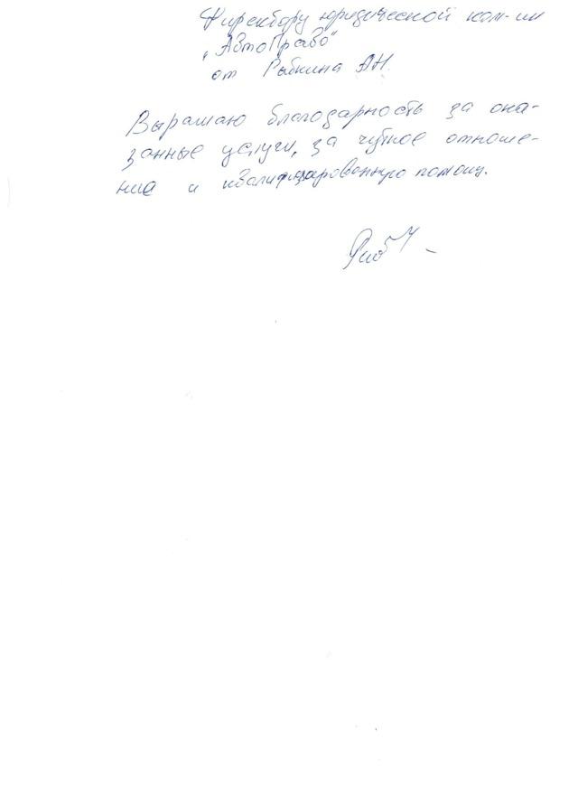 Автоюристы в Нижнем Новгороде в 2020 году - бесплатная консультация, без предоплаты, возврат прав