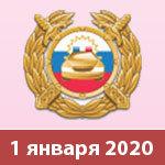 Как через Госуслуги поставить машину на учет в 2020 - в ГИБДД, с сохранением номера, для юридических лиц