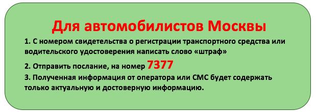 Автоюристы Ростова на Дону в 2020 году - бесплатно по телефону
