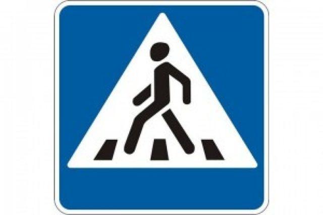 Парковка у пешеходного перехода в 2020 году - правила, за сколько метров