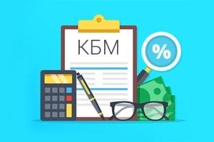 Как рассчитать ОСАГО в 2020 - онлайн, КБМ