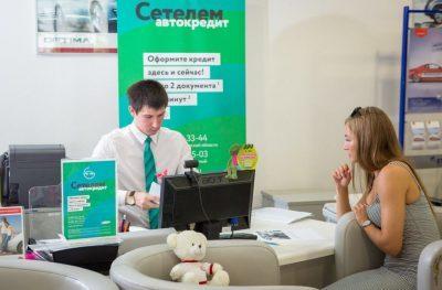 Реструктуризация автокредита (кредита на авто) в 2020 году - ВТБ 24 физическому лицу, в Сетелм банке, Русфинанс, Газпромбанк