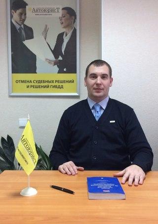 Автоюристы Уфы в 2020 году - без предоплаты, бесплатная консультация