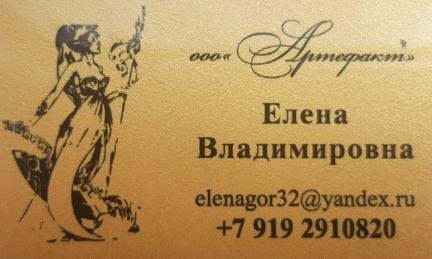 Автоюристы Брянска в 2020 году - бесплатная консультация, цены