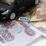 Рассчитать автокредит (расчет кредита на авто) в 2020 году - на б/у авто, с первоначальным взносом