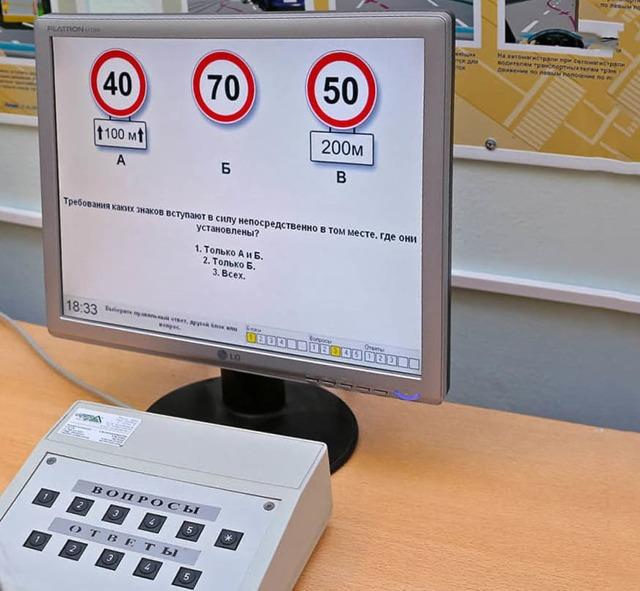 Что такое категория М водительских прав в 2020 - со скольки лет