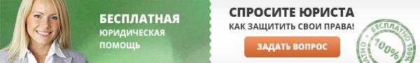 Автоюристы Краснодара в 2020 году - бесплатная консультация, лишение прав, выкуп по ДТП