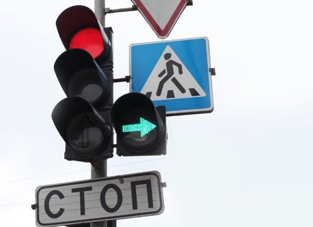 Штраф за проезд на красный свет в 2020 году - скидка, под камеру, сумма, повторный