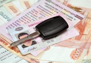 Замена водительских прав в связи с окончанием срока в 2020 - Госуслуги, цена, госпошлина