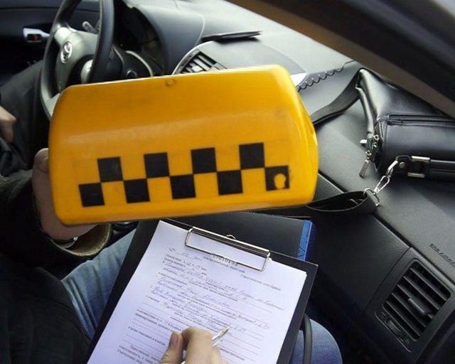 Как получить лицензию на такси в 2020 году - в Москве, самостоятельно, на черную машину
