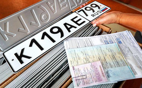 Что нужно для постановки на учет автомобиля в ГИБДД в 2020 - документы
