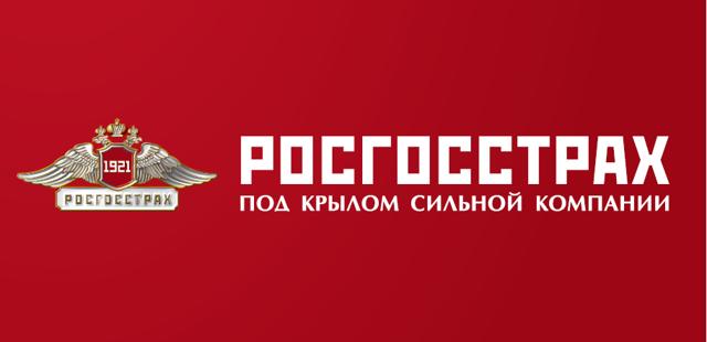 ОСАГО в Росгосстрах в 2020 - онлайн, оформить, продлить