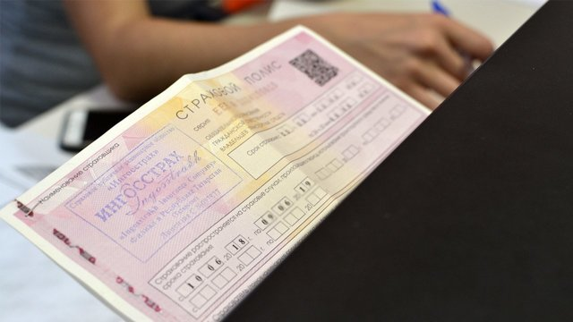 Электронный полис ОСАГО в Южураласко в 2020 - как оформить, отзывы, как распечатать