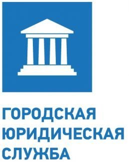 Автоюристы в Петрозаводске в 2020 году - бесплатная консультация