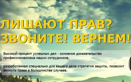 Автоюристы Магнитогорска в 2020 году - бесплатные консультации, адреса
