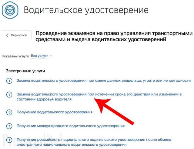 Автоюристы Иваново в 2020 году - список, адрес, бесплатно