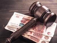 Регистрация ТС (постановка на учет, оформление авто) юридическим лицом в 2020 году - через Госуслуги, заявление, документы, оплата госпошлины