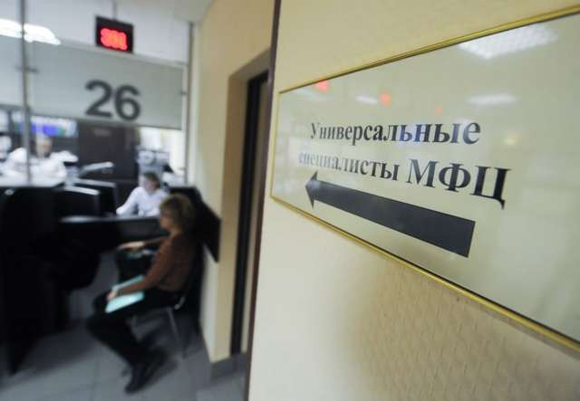 Оспорить штраф за парковку в Москве в 2020 - где, многодетным, онлайн, инвалиду