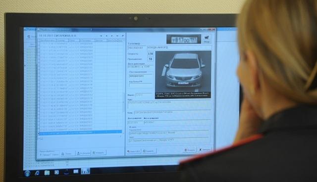 Онлайн проверка штрафов МАДИ за парковку в 2020