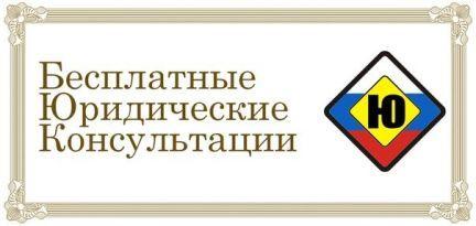 Автоюристы в Белгороде в 2020 году - лишение прав, бесплатная консультация