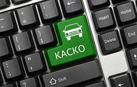 Автокредит (авто в кредит) в Энергобанке в 2020 году - физическим лицам, без КАСКО, отзывы