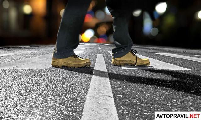 ДТП с пешеходами в 2020 году - наказание, со смертельным исходом, на пешеходном переходе, судебная практика, экспертиза