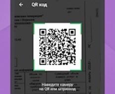 Оплата штрафов ГИБДД по номеру постановления онлайн в 2020 году - Сбербанк, Альфа банк, Госуслуги, без комиссии, со скидкой 50%