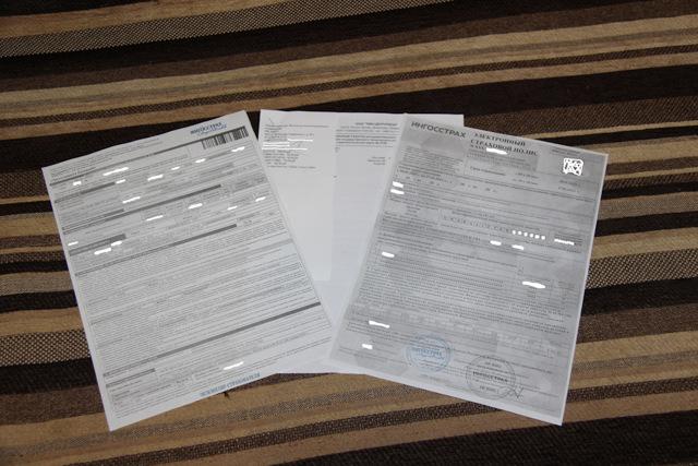 Выплаты по ОСАГО в Ингосстрах в 2020 - отзывы, сроки, как получить