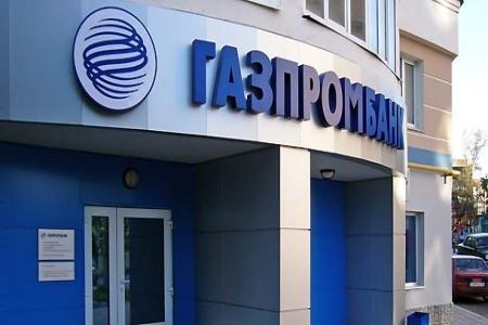 Автокредит (авто в кредит) в Газпромбанке в 2020 году - процентные ставки, условия, для работников Газпрома, отзывы