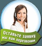 Автоюристы Ижевска в 2020 году - бесплатная консультация