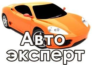 Автоюристы Таганрога в 2020 году - телефон