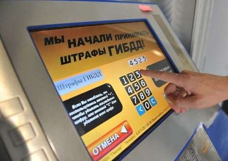 Штраф за езду по обочине в 2020 году - на МКАДе, в Москве, в Санкт-Петербурше, размер