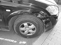 Стоимость независимой экспертизы автомобиля после ДТП в 2020 - Москва, Дельта, круглосуточно, документы