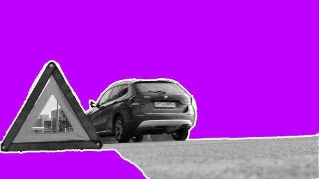 Что делать при ДТП без пострадавших в 2020 году - ответственность за оставление места, действия, без участия второго автомобиля, последние поправки, срок давности, лишение прав