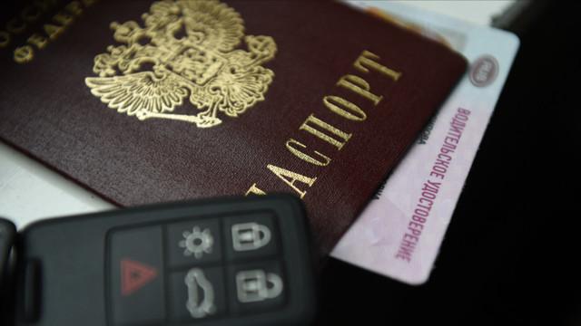 Замена международного водительского удостоверения в 2020 - в МФЦ, докумены, Госуслуги