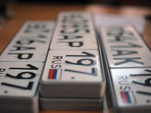 Регистрация ТС (постановка на учет, оформление авто) в 2020 году - документы, госполшлина, образец заявления, порядок, правила