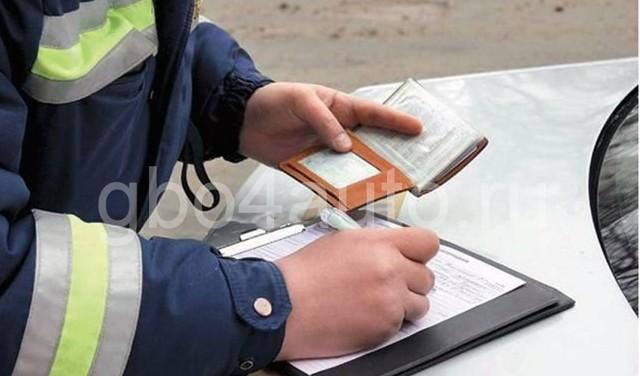 Штраф за ГБО без документов в 2020 - повторно, как избежать, для юридических лиц