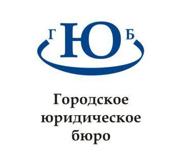 Автоюристы в Ярославле в 2020 году - бесплатно, адреса