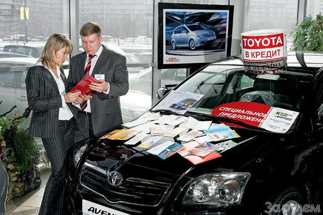 Автокредит (авто в кредит) без первоначального взноса в Росбанке в 2020 году - онлайн заявка
