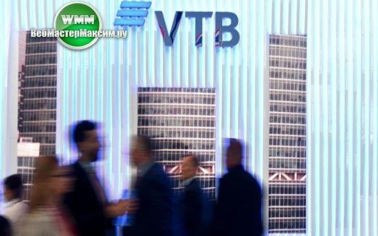 Продажа б/у авто в ВТБ Лизинг в 2020 году - отзывы