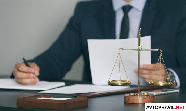 Суд по ДТП в 2020 году - возмещение ущерба, исковое заявление, образец, возражение, у виновника нет полиса, со смертельным исходом
