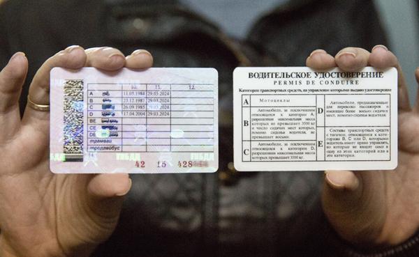 Что такое категория А1 водительских прав в 2020